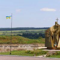 Монумент перед Хотинською фортецею, Хотин