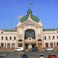 Railway Station (1909), Черновцы