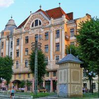 "Former hotel ""Bristol"" (1904), Черновцы"