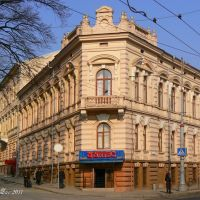 Corner of Golowna street and Soborna Square, Черновцы
