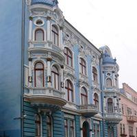 Shkilna street, 14, Черновцы