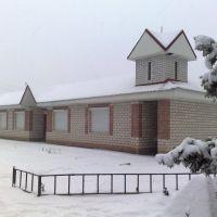 бутики в снегу, Армянск