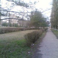 Тропка, Армянск