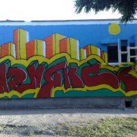 Граффити, Армянск
