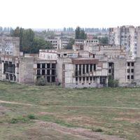 ДК, Армянск