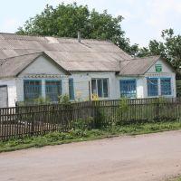 Аптека, Красногвардейск