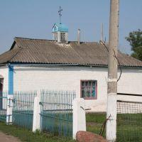 Церковь, Красногвардейск