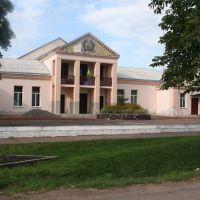 КЛУБ, Красногвардейск