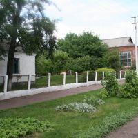 Школа, Красногвардейск