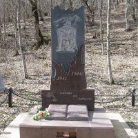 Памятник Партизанам [2], Краснокаменка
