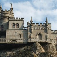 The Swallow's Nest, Курпаты