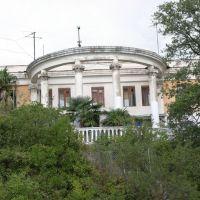 Старый дом на Алупкинском шоссе, Курпаты