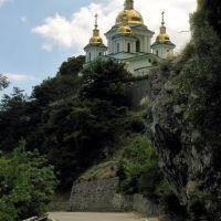 Крым, Ялта, Михайловская церковь, Курпаты