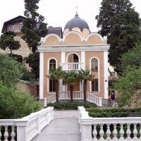 Молельный дом баптистов, Ливадия