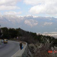 Внизу Ялта (территория временно оккупирована Россией) *At the bottom of Yalta (territory temporarily occupied by Russia), Ливадия