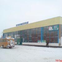 Автовокзал, Бар