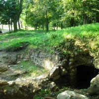 Турецкие погреба Бар, Бар