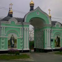 Монастырь вход, Браилов