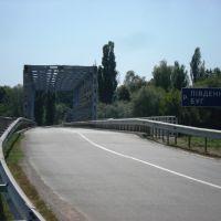 Мост через реку Юж. Буг 2, Брацлав