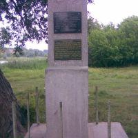Monument Child, Брацлав