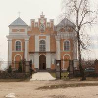 ~Костел Матері Божої Святого Скапулярія.  .~, Брацлав