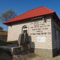 Bratslav - tomb of the Nathan Sternharz, Брацлав - мавзолей Натана Штернгарца, Брацлав