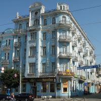 ►Готель «Україна», Винница