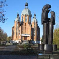 В память о Чернобыле, Винница