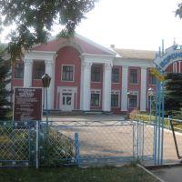 ПТУ № 14, Вороновица