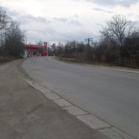 ~УЛ. ЕНГЕЛЬСА АЗС ВЕСТА~, Гайсин