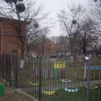 ~Детский сад № 2~, Гайсин