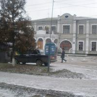 ~Дом школьника~, Гайсин