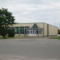~магазин Меблі~, Гайсин