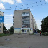 Гнивань, Ленина, 56, Гнивань