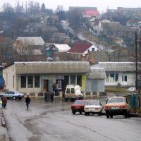 Бахус, Жмеринка