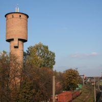 Watertower, Казатин