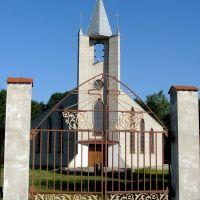Костёл (Church), Казатин