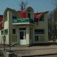 Садово-городний центр, Калиновка