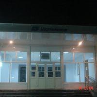 Укртелеком, Калиновка