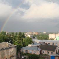 Вид из окна, Калиновка