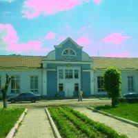 Залізничний вокзал, Калиновка