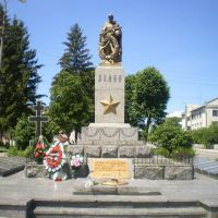 Вічна слава!, Калиновка