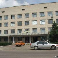 Районна поліклініка - District polyclinic, Крыжополь
