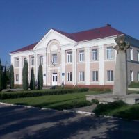 Крижопільська РДА, Крыжополь