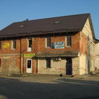 ►Комісійний магазин, Крыжополь