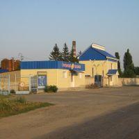 ►Фирменный магазин, Крыжополь