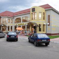 """пгт.Крыжополь, супермаркет """"Центральный"""" 2011г., Крыжополь"""