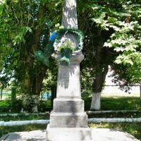 Памятник у школы, Липовец