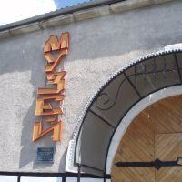 Музей У. Кармалюка, Литин