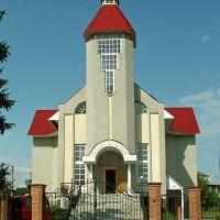 Євангельська Церква, Литин